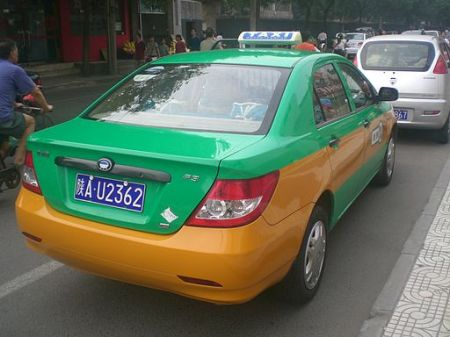 Xian_Morning_Walk_Taxi_License_Plates