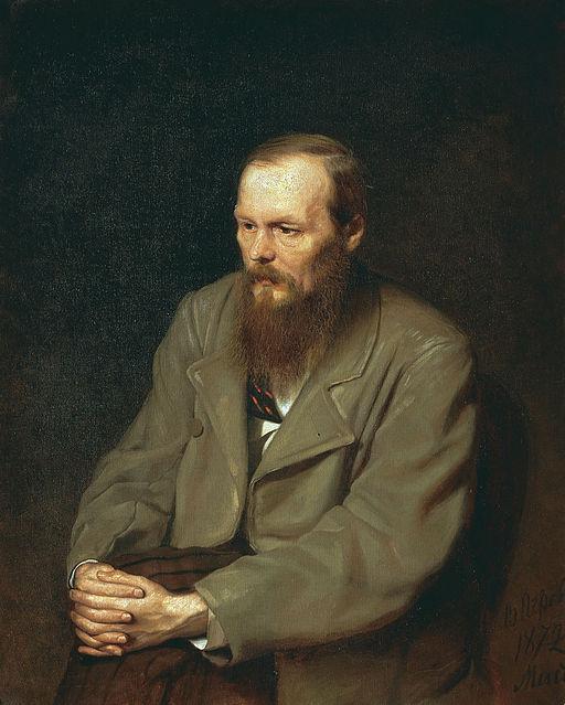 512px-dostoevsky_1872