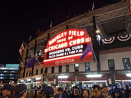 256px-outside_wrigley_field_minutes_before_nlcs_game_6-_shot_on_an_iphone_7_plus